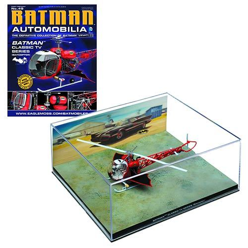Batman_1966_TV_Series_Batcopter_Vehicle_with_Collector_Magazine_fabgearusa.com__83354.1418246092.1280.1280